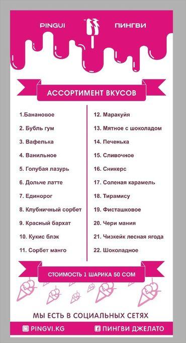 Мы очень хотим, чтобы как можно больше жителей и гостей Кыргызстана