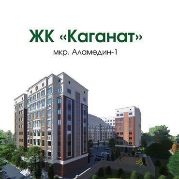 Видеонаблюдение в рассрочку - Кыргызстан: Продается квартира: 1 комната, 29 кв. м