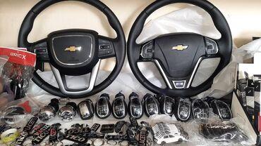 Руль на автомобиль Chevrolet  По отличной цене  Продаю срочно
