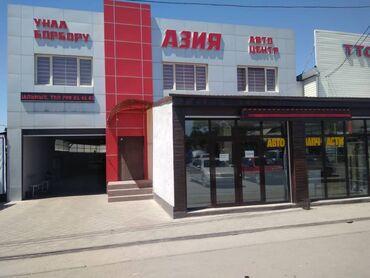 развал схождение в Кыргызстан: Автоцентр АЗИЯ.СТО, Запчасти на японские и корейские авто. Ремонт