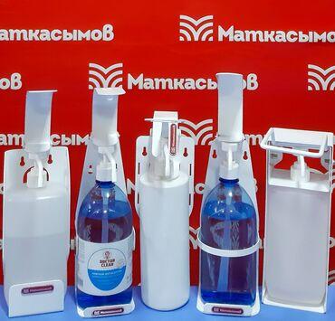 263 объявлений: Металлические, высшего качества санитайзеры в любом количестве от