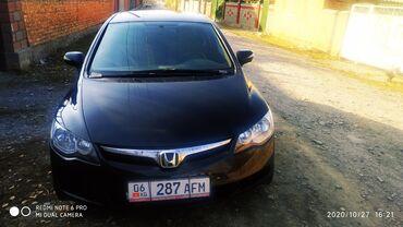 Honda Civic 1.8 л. 2008 | 238000 км