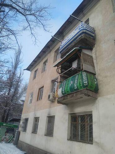 Продается квартира: Моссовет, 2 комнаты, 43 кв. м