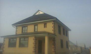 Проектирование и строительство дома с в Кок-Ой