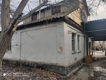 занавески кухня в Кыргызстан: Продам Дом 60 кв. м, 4 комнаты