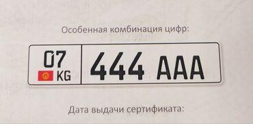 Mercedes-Benz G 55 AMG 6.3 л. 2017 | 12000 км