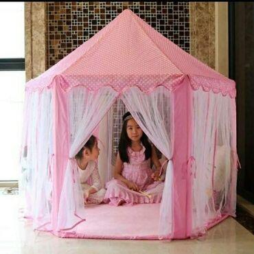 Predivni roze i plavi šator će oduševiti Vaše mališane i kupovinom