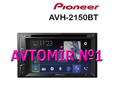 monitor pioneer - Azərbaycan: Pioneer AVH-2150BT DVD-monitor.ÜNVAN: Atatürk prospekti 65A, Gənclik