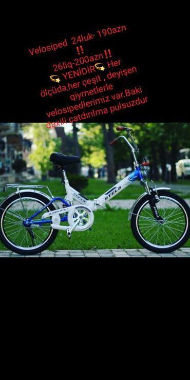 uşaq ortopedik ketləri - Azərbaycan: Uşaq ve Böyük üçün hər yaşa uyğun. Hər növ velosipedlerin topdan