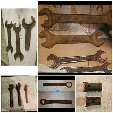 26 объявлений: Срочно продаю ключи СССР много разных рожковые, накидные, головки