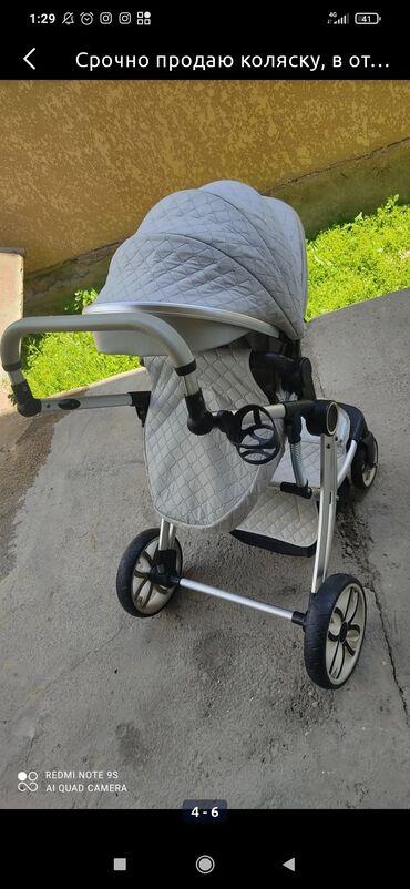 Детский мир - Боконбаево: Продается коляска трансформер 2в1 состояние отличное почти как новое
