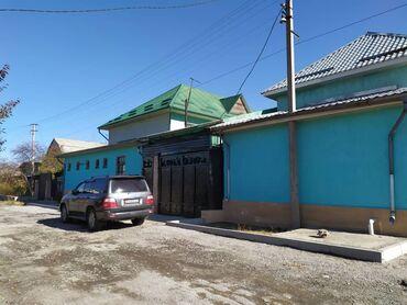 сдаю частный дом бишкек в Кыргызстан: Продам Дом 340 кв. м, 10 комнат