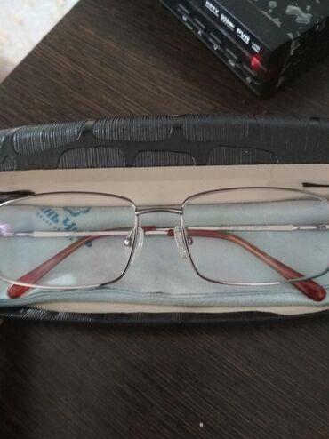 Обмен. очки~ -0,25-0,5Динь Чинь,покупали за 2т