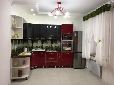 Кухонный  гарнитура в Бишкек