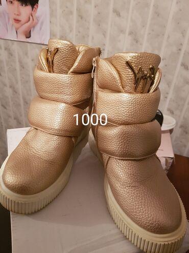детские 2х ярусные кровати фото и цены in Кыргызстан   ДРУГИЕ ТОВАРЫ ДЛЯ ДЕТЕЙ: Распродажа обуви!!!Цены под фото! Все 40 размеры