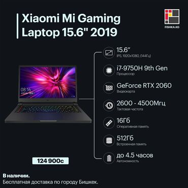 Xiaomi Mi Gaming Laptop 15-6- 2019 i7-9750H 9th Gen/GeForce RTX 2060
