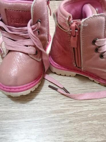 Zenska decija - Srbija: Decije zenske dublje cipele, bukvalno nove, lepog bizajna, udobne i