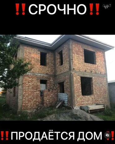 ������������ ������ �������������� в Кыргызстан: 210 кв. м 6 комнат