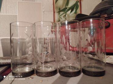 Продаю стаканы СССР хрусталь, 4 штуки по 120 с