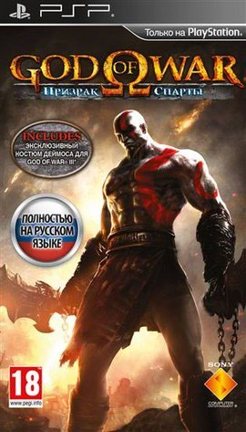 Куплю диск для psp, God of War Ghost of Sparta в Бишкек