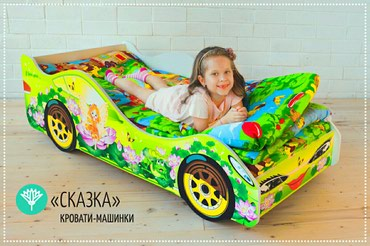 Детская кровать №616 в Бишкек