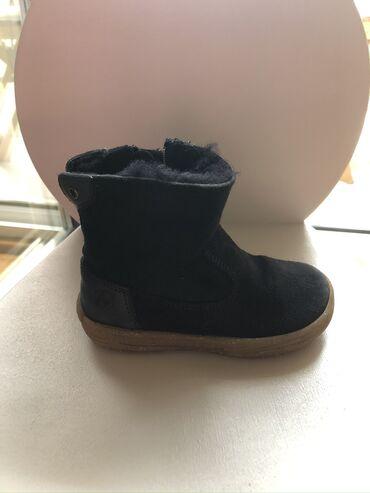 Decije kozne cipele - Srbija: Naturino dečije kožne ženske čizme broj