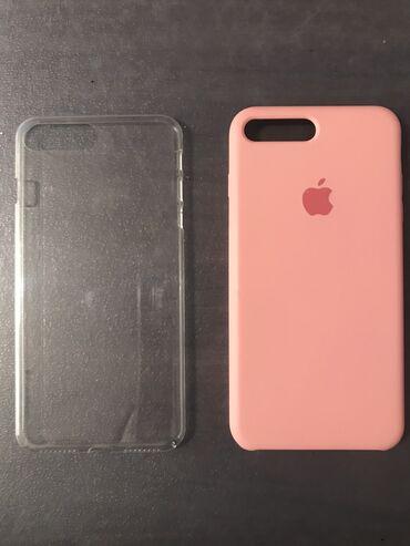 Apple IPhone - Αθήνα: IPhone 7 Plus