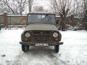 UAZ 469 1985