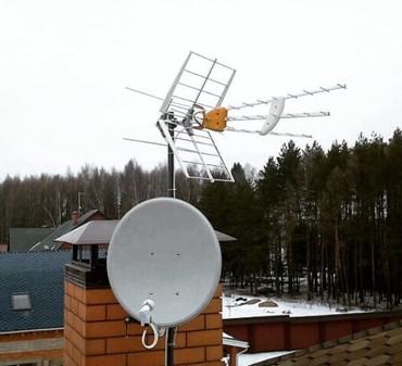 Установка антенн + санарип(местное в Бишкек