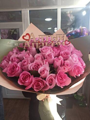 Развлечения - Кыргызстан: 51 роза  101 роза