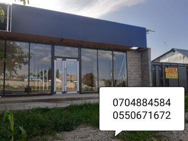 Другая коммерческая недвижимость - Кыргызстан: Срочно срочно срочно, очень срочно горит !!! Продаю помещения под маг