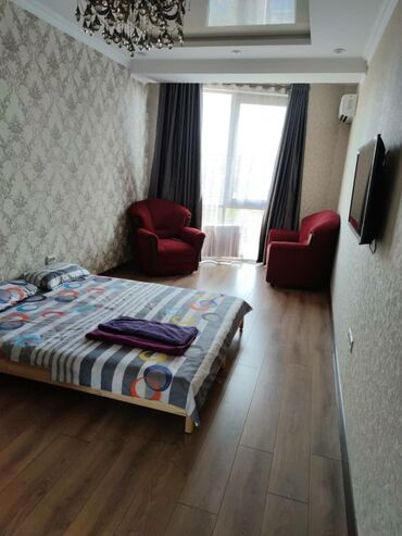 10074 объявлений: 1 комната, Душевая кабина, Постельное белье, Кондиционер, Без животных