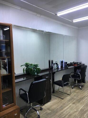 Работа - Аламедин (ГЭС-2): Требуется в действующий салон мастер парикмахер !!! Праходимость