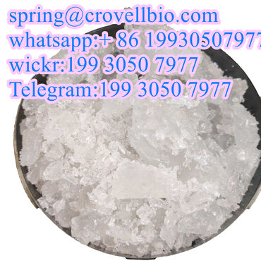 CAS 6080-56-4 Lead acetate with lowest price +86 spring@crovellbio.c