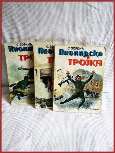 Cd - Srbija: K.1.6. Pionirska trojka 3 Sretenije Zorkić21.9.21.9Pionirska trojka 3
