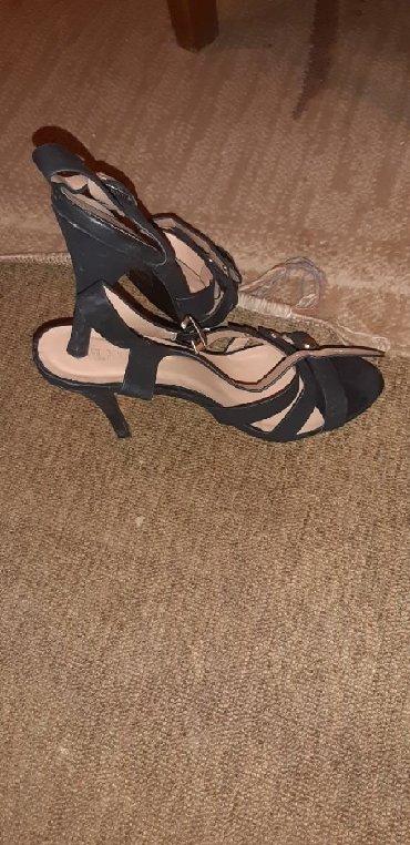 Ostalo | Raska: Sandale nove ni jednom nisu obuvene 40 broj