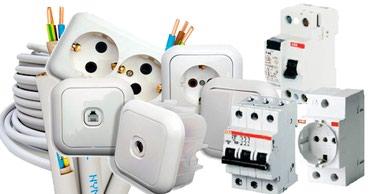 Монтаж электричества любой сложностиКачественно, доступно и с
