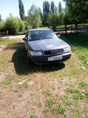 Транспорт - Михайловка: Audi S4 2.3 л. 1991