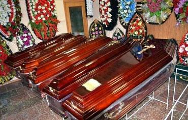 Ритуальные услуги похороны гроб в Bakı