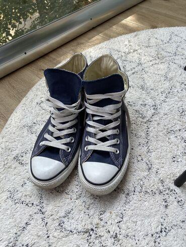Starke, Converse original, duboke, br 39.5, kao nove!!! Skoro se ne vi