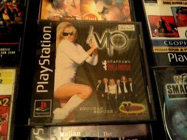 PS2 & PS1 (Sony PlayStation 2 & 1) - Azərbaycan: Vip PS1 oyun diski