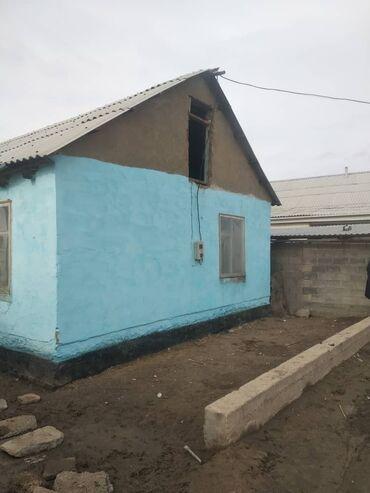 мини бар бишкек в Кыргызстан: Срочно продается дом Поле чудес жаны конушунда, профсоюзный жолго