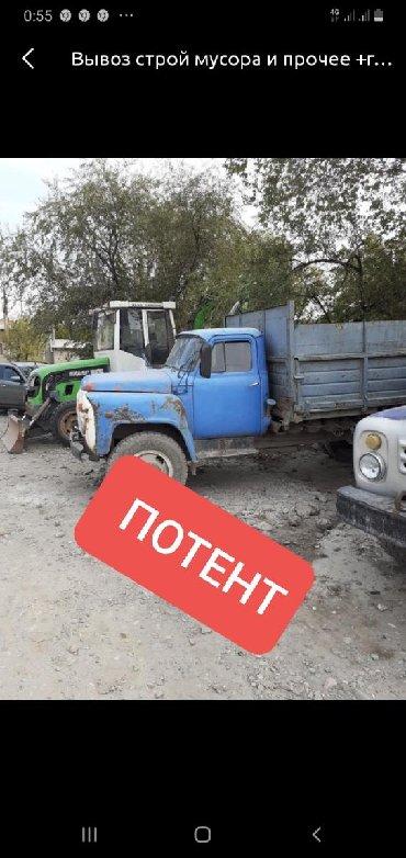 Грузовые перевозки - Кыргызстан: Вывоз строй мусора и прочее +грузчики +ексковатор вывоз строй мусора