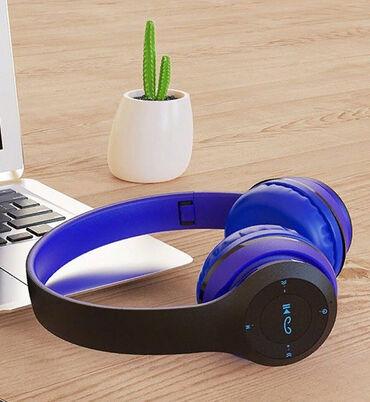 ������������ 5 ������ �������� �� �������������� в Кыргызстан: Bluetooth наушники #Borofone BO4 Charming rhyme  Bluetooth/AUX/Flash