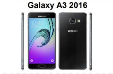 Электроника - Теплоключенка: Самсунг галакси а3 2016 меняю на редми