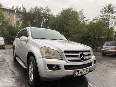 Mercedes-Benz в Кыргызстан: Mercedes-Benz GL-Class 4.7 л. 2007 | 196000 км