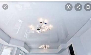 Натяжные потолки   Глянцевые, Матовые, 3D потолки   Бесплатный замер