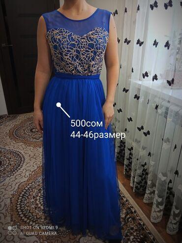 продажа номеров in Кыргызстан | ПРОДАВЦЫ-КОНСУЛЬТАНТЫ: Продам по очень дешёвым ценам свои платья и костюмы. Пишите, звоните