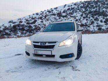 установка газа на авто цена in Кыргызстан | СТО, РЕМОНТ ТРАНСПОРТА: Subaru Legacy 2.5 л. 2014 | 110000 км