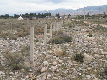 Бетонные стойки для ограждения сада. Длинна 2 метра